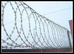 Razor Wire Flat Wrap Coils-Razor Wire-chain link fence,wire mesh ...